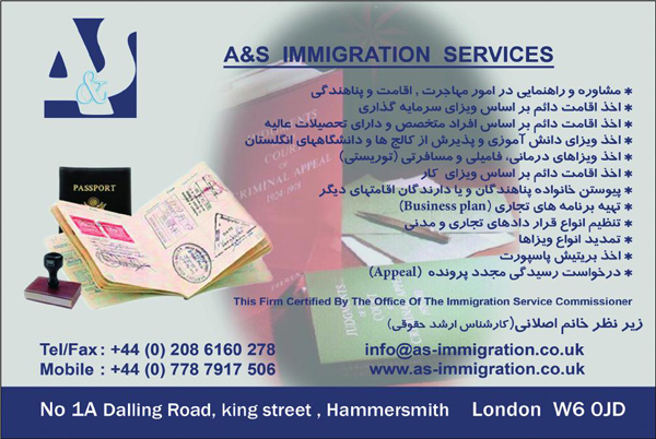 AS Immigration Services